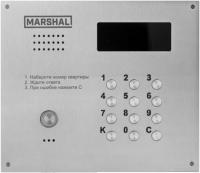 Видеодомофон для цифрового домофона CD-7000-TM-V-COLOR-PAL-W в.(6.Х) Евростандарт