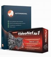 VideoNet SM-AddCountry1