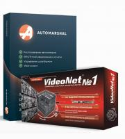 VideoNet SM-AddCountry CIS