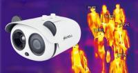 Тепловизионная видеокамера SN-T5/D