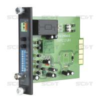 Удлинитель Ethernet TRA111VH