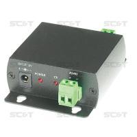 Удлинитель Ethernet RS001R