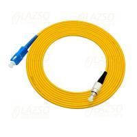 Удлинитель Ethernet PC-SU-FC/SC(1m)