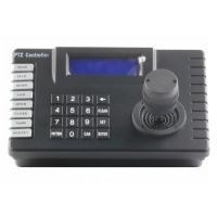 Для IP видеокамеры AltCam KBD