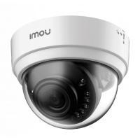 Уличная IP камера Wi-Fi Dome Lite 4MP (IPC-D42P-0360B-imou)