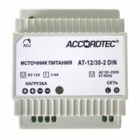 Блоки питания AccordTec БП AT-12/30-2 DIN