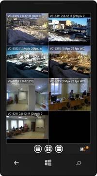 http://www.macroscop.com/userfiles/Image/screen4.jpg