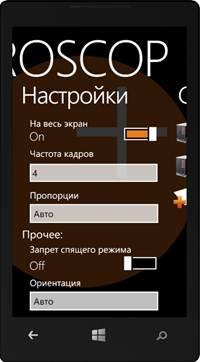 http://www.macroscop.com/userfiles/Image/screen2.jpg